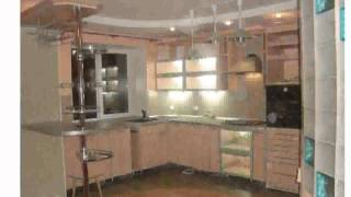 Кухни Фото Дизайн(Кухни Фото Дизайн кухния кухни фото дизайн угловые маленькие кухни кухня фото 2013 современный дизайн..., 2014-07-23T23:44:00.000Z)