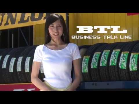 btl-nagoya|ビーティーエルの動画案内です。企業やお店の販促は動画です。