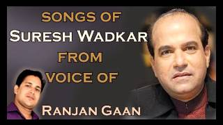 Songs of the Legend Suresh Wadkar by Ranjan Gaan