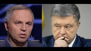 Политический расклад на 24 10 19 / Портнов о новых схемах Порошенко