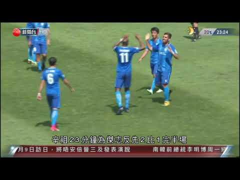[Cable News]傑志 4:3 理文 Kitchee 4:3 Lee Man (2018/4/8 足總盃 FA Cup)