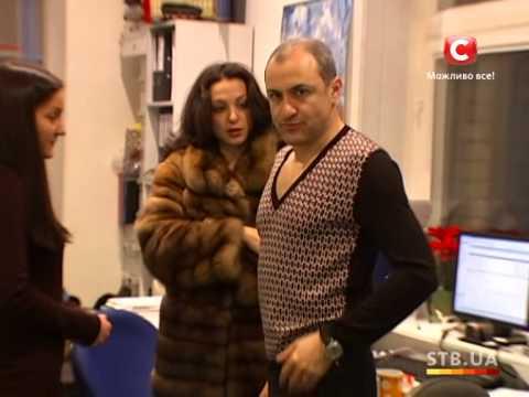 Как по турецки жена