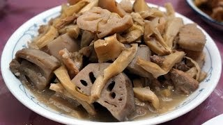 Chinese Recipe : Stewed Lotus Root With Dry Bamboo Shoot And Pork
