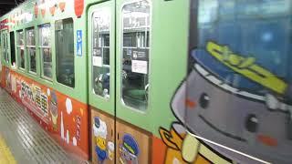 京阪 石山坂本線 700形 703-704 ビールde電車+おでんde電車ラッピング 京阪膳所 滋賀里 20190312