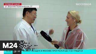 В Москве открылся Центр здоровья семьи - Москва 24