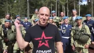 Денис Майданов -За ВДВ
