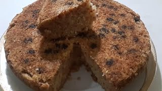 Carrort Cake Recipe/How to make soft and moist Carrot cake/*Cook With Hassan