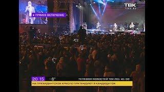 Выступление Олега Газманова в Красноярске