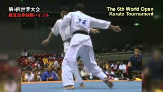 The 6th World Open Karate Tournament.