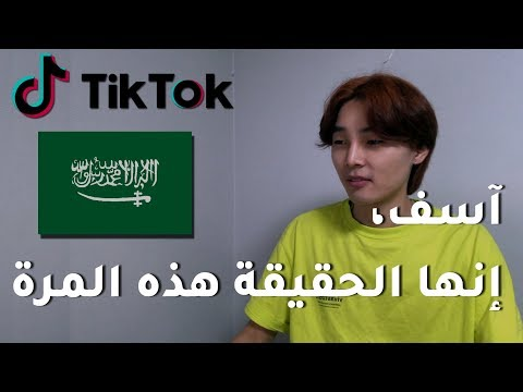 [This is Real] Reaction to Saudi Arabia (Eng sub)