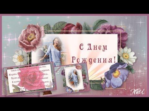 Мини-открытка с днем рождения | Happy Birthday Mini Card | Free Project ProShow Producer