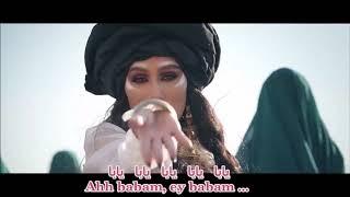 Maya Diab   Yaba Yaba Türkçe Altyazılı Turkish Sub.