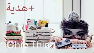 المنتجات الشتوية المفضلة + هدايا لمتابعينا ❤❤