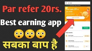 How to use vidstatus app in hindi   How to earn vidstatus app   vidstatus se kalise paisa kamaye screenshot 5