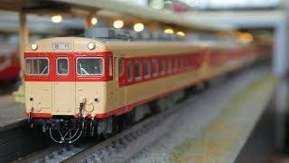 鉄道模型(Nゲージ):アトリエminamo vol.185:キハ58系