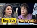 (이건 운명♥) 길에서 우연히 만난 '서래마을 맛있는 손' 김수미! 한끼줍쇼 15회