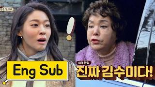This is inevitable destiny! OMG! She's Kim Soomi!-'Please give me one meal' Ep.15