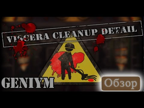Обзор игры viscera cleanup detail