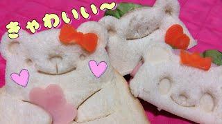 Japanese 3D Popup Animal Sandwich Maker | Tokyo Otaku Mode