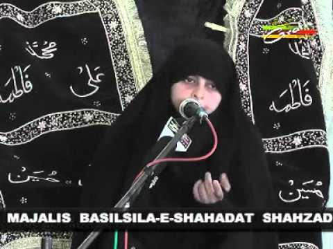 Mohtarma Taskeen Fatima   3 Roza Majalis 1436   Shahadat Fatima Zehra s.a.   Dulhaipur Mughal Sarai