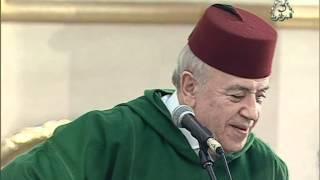 الحاج محمد باجدوب-شمس العشية
