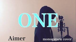 Gambar cover 【フル歌詞付き】 ONE - Aimer (monogataru cover)