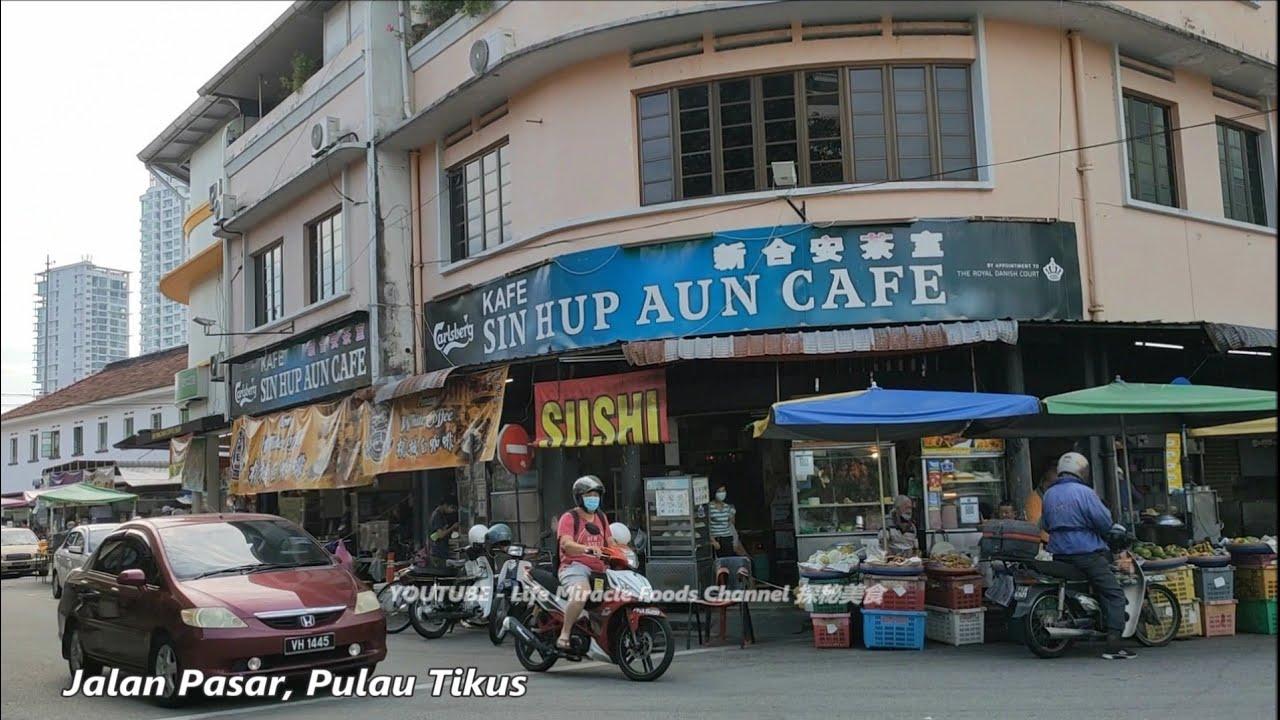早市咖啡店茶室云吞面早餐槟城美食街 Penang street food coffee shop wonton mee breakfast