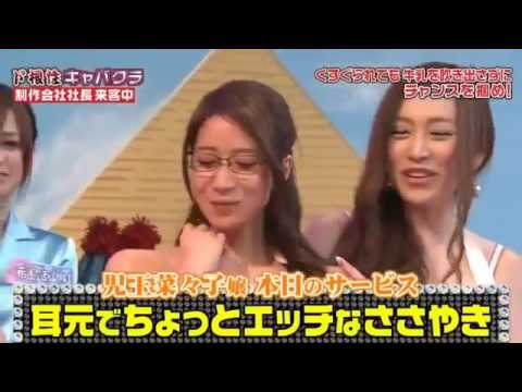 Do not swallow! Japanese weird show  OPTV YouTube