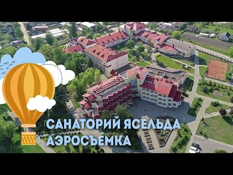 Санаторий Ясельда - аэросъемка, Санатории Беларуси