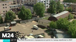 Названы самые опасные районы Москвы - Москва 24
