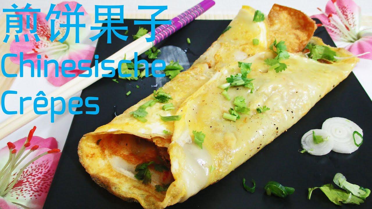 Chinesische Herzhafte Vegetarische Crêpes| 煎餅果子| Jian Bing ...