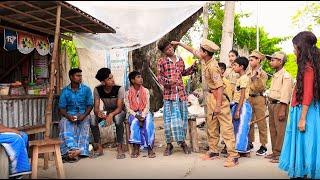 বাংলা ফানি ভিডিও ছাগল চোর। সফিকের আলু লাগানো।  #bangla_funny_video
