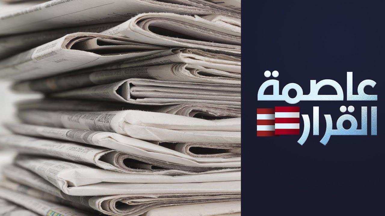 الصحافة الأميركية: الأمر يتخطى امتلاك إيران أسلحة نووية