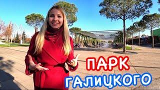 Краснодар ЩЕДРЫЙ ОЛИГАРХ России Лучший в стране Парк Галицкого 2020