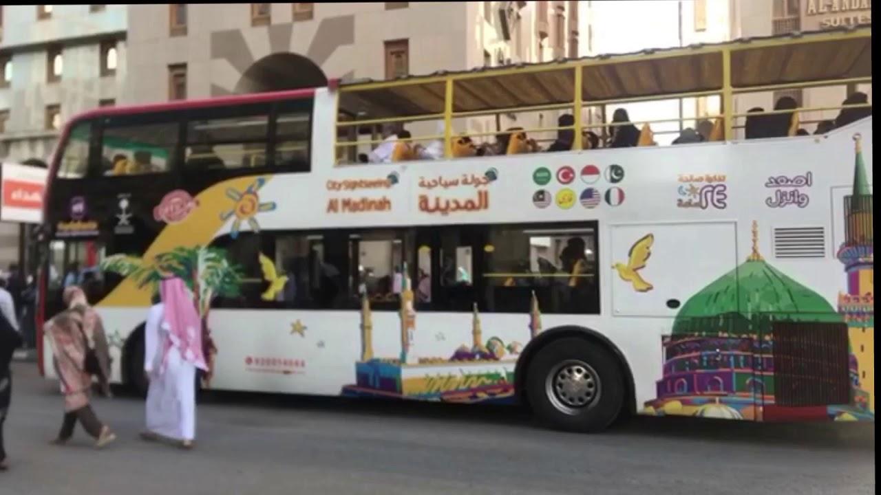 الباص السياحي في المدينة المنورة Youtube