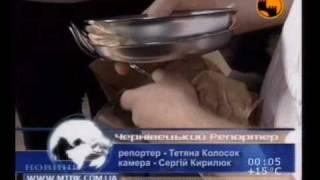 Буковина получила гуманитарную помощь от России