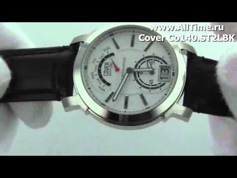 Мужские наручные швейцарские часы Cover Co140