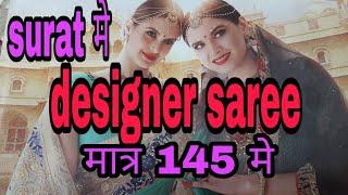Marketing Strategies For Online Businesses sarees designer saree मात्र 145 मे