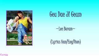 Lee Boram - Geu Dae Ji Geum Ost. Full House Lyrics Video Rom/Han/Eng