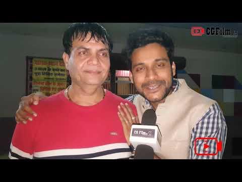 Asli Kalakar - असली कलाकार || Cg Film Distributor || Alak Ray || Labhance Tiwari || CG Film