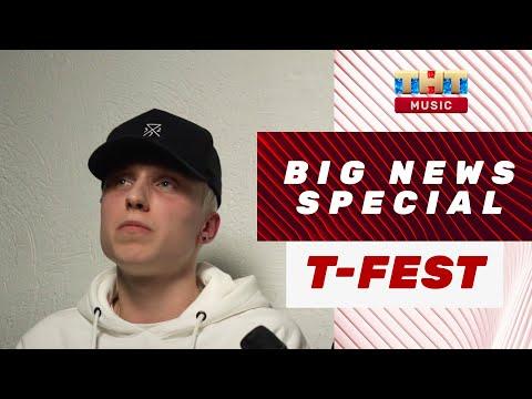 T-Fest: «Цвети либо погибни» - это настолько новое, насколько вообще возможно!» | BIG NEWS SPECIAL