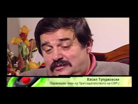 VO CENTAR Atentatot vrz Kiro Gligorov