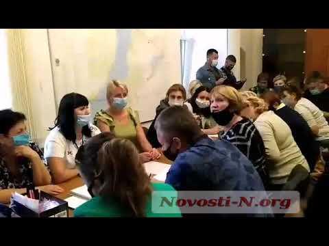 Новости-N: Заседание горизбиркома Николаева 27.09.2020