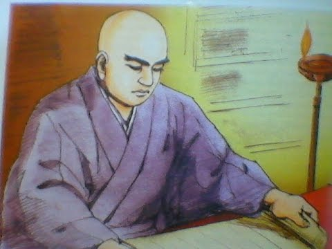 Happiness in the world gosho