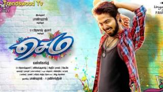 Sema Official First Look Poster | GV Prakash Arthana Pandiraj | Tamil Cinema