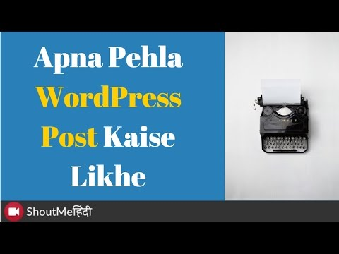 WordPress Mai Apna Pehla Blog Post Kaise Likhe