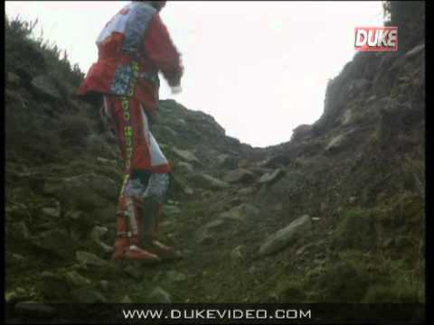 Duke DVD Archive - This is Advanced Trials