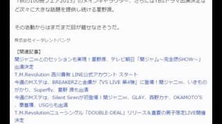 関ジャニ∞とのセッションも実現!星野源、テレビ朝日「関ジャム~完全燃...