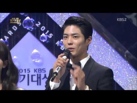 151231 Park bo gum sing a song 지오디 - 촛불하나 g.o.d - One Candle