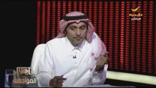 يا هلا المواجهة   في محاكمة الأفكار وضيف الحلقة  د. عبدالرحمن الزنيدي